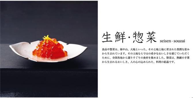 カタログギフト 日本のおいしい食べ物